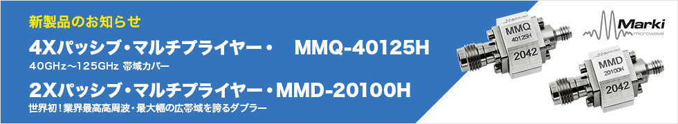 MMQ-40125H MMD-20100H