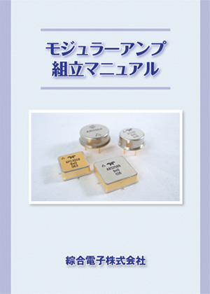 TELEDYNE Cougar カタログ表紙